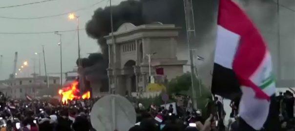 عراق، معاشی بد حالی، مظاہرے جاری، جھڑپوں، 15 ہلاک، بغداد، 92 نیوز
