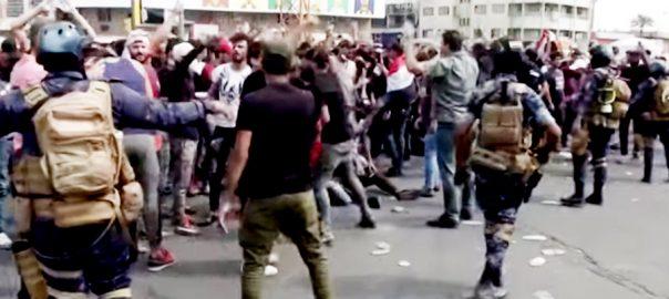 عراق  حکومت مخالف احتجاج  بغداد  92 نیوز مشرق وسطی