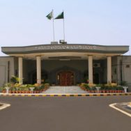 اسلام آباد انتظامیہ ہائیکورٹ اسلام آباد  92 نیوز اسلام آباد ہائیکورٹ