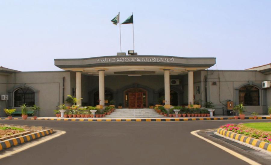 مولانا فضل الرحمان کیخلاف اداروں کے خلاف تقریرکی درخواست مسترد