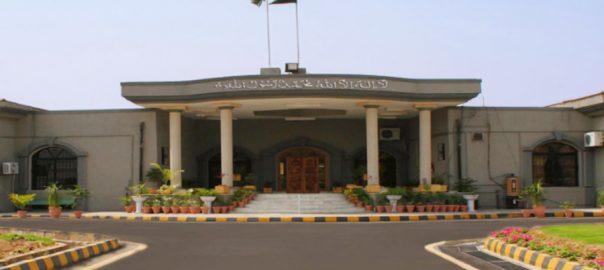 میئر اسلام آباد تین گنا اضافی پراپرٹی ٹیکس ٹیکس وصول اسلام آباد  92 نیوز ہائیکورٹ  اسلام آباد چیمبر آٖ کامرس اینڈ انڈسٹریز  حکم امتناعی