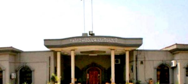نواز شریف عثمان بزدار اسلام آباد  92 نیوز اسلام آباد ہائیکورٹ سزا معطلی