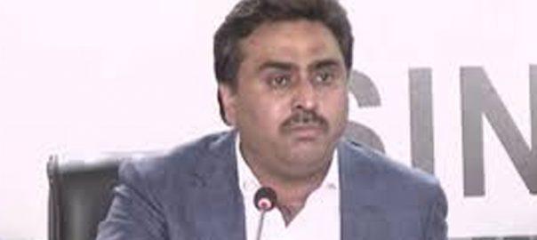 جام خان شورو  ضمانت قبل از گرفتار ی  6 نومبر  کراچی  92 نیوز  سندھ ہائیکورٹ
