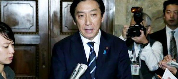 جاپانی وزیر تجارت، حلقے کے لوگوں، تحائف، ایسو سوگاؤرا، ٹوکیو، 92 نیوز