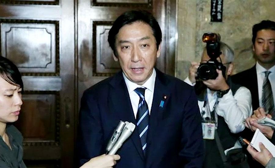 جاپانی وزیر تجارت کوحلقے کے لوگوں کو تحائف دینا مہنگا پڑ گیا