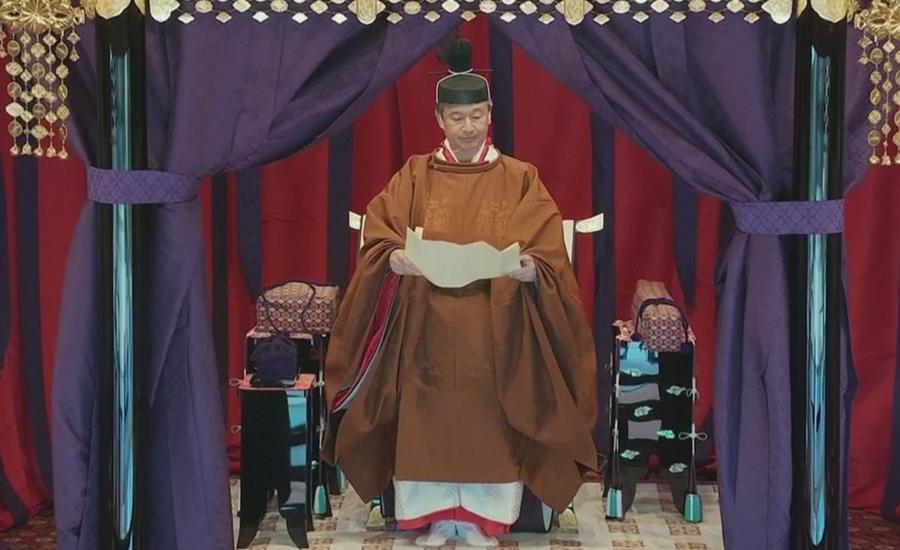 نورو ہیٹو جاپان کے باضابطہ طور پر شہنشاہ بن گئے