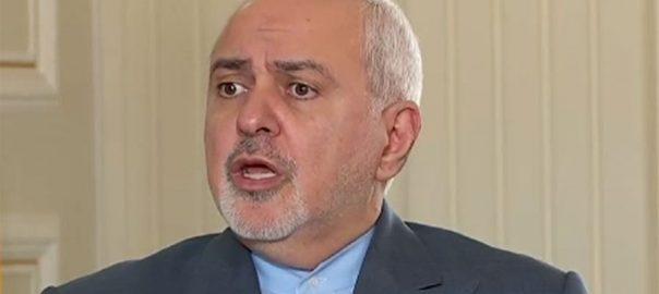 سعودی عرب ، مذاکرات ، دروازے ، کھلے ، ایرانی ، وزیر خارجہ ، جواد ظریف