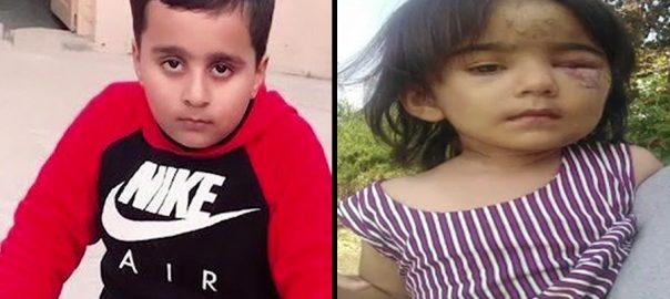جہلم  باپ کے تشدد  بچہ جاں بحق  بیٹی زخمی  92 نیوز سفاک باپ  باپ جلاد بن گیا