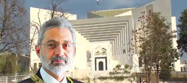 اٹارنی جنرل جسٹس قاضی فائز عیسی ٰ ریفرنس  اسلام آباد  92 نیوز