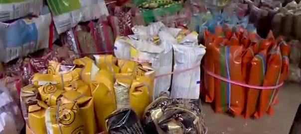 گٹکا مافیا کریک ڈاؤن کراچی کارخانے 92 نیوز ریڈار  سندھ ہائیکورٹ 