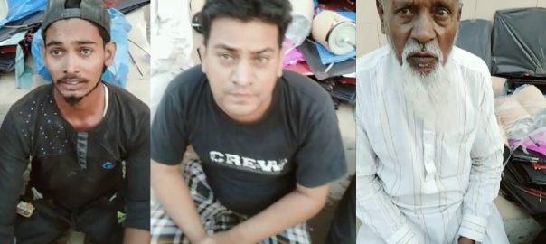 کراچی پولیس  پتنگ باز و پتنگ ساز  کراچی  92 نیوز