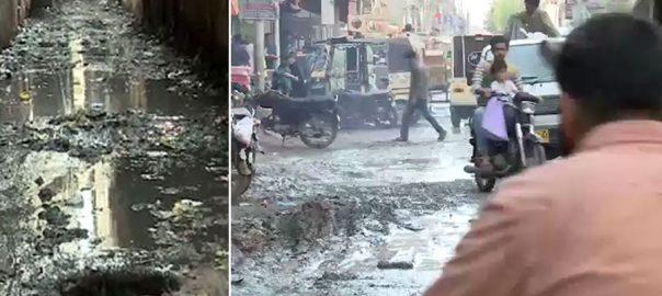صفائی مہم  گیارہواں روز  جوں کی توں  کراچی  92 نیوز وزیراعلیٰ سندھ
