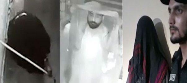 کراچی ،بیوی کا برقعہ، دکانوں پر چوری، سی سی ٹی وی فوٹیج ،ملز م گرفتار،92نیوز
