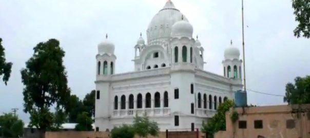 کرتار پور راہداری معاہدے پر دستخط اسلام آباد  92 نیوز باباگرونانک