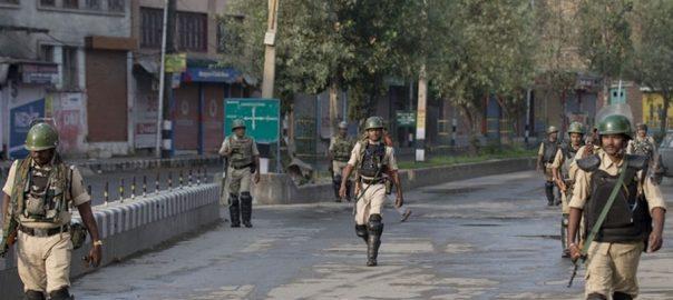 مقبوضہ کشمیر  کرفیو  سرینگر  92 نیوز قید خانہ  64 روز
