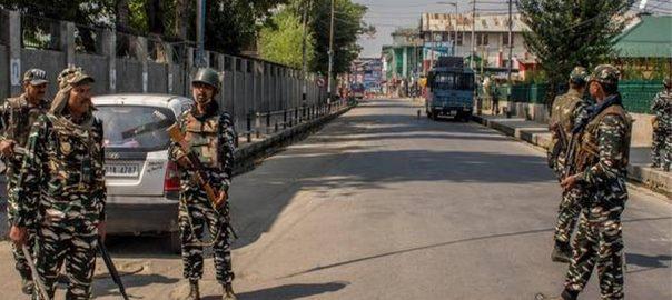 مقبوضہ کشمیر  بھارتی کرفیو  سرینگر  92 نیوز