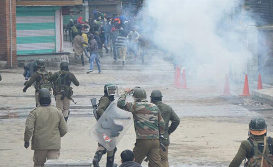 ضلع ڈوڈہ میں بھارتی فورسز کا نام نہاد سرچ آپریشن ، دو کشمیری نوجوان شہید