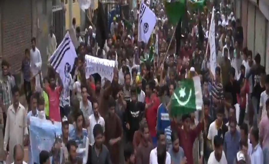 مقبوضہ کشمیر میں خوف کی فضا نے احتجاج کو جنم دیا، دی نیو ہیومین ٹیرین