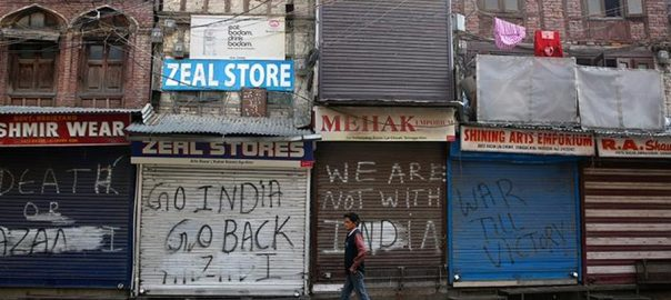 بھارت  مقبوضہ کشمیر  سرینگر  92 نیوز