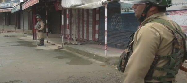 مودی  نئے بھارت  دہشت کی حکمرانی  دی گارڈین لندن  نیٹ نیوز
