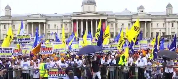 خالصتان تحریک، پاکستان ملوث نہیں، کمیشن رپورٹ، برطانیہ، لندن، 92 نیوز