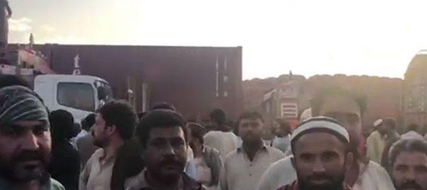 کراچی ، سپرہائی وے ، کاٹھور موڑ ، فائرنگ، 3 افراد ، جاں بحق