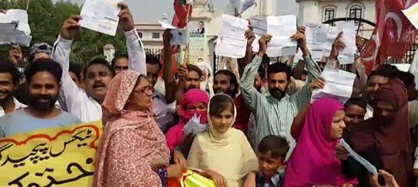 فیصل آباد ، پاور لومز ، بندش ، مالکان ، مزدور ، سڑکوں