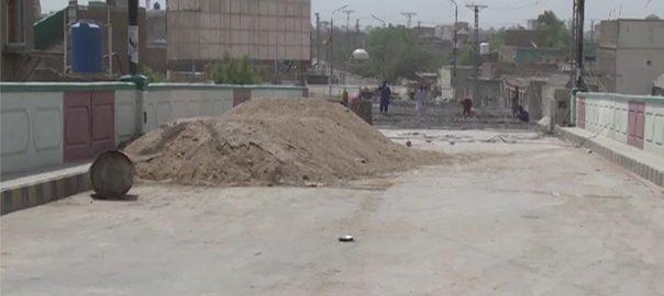 حکومت  بلاول بھٹو لاڑکانہ  92 نیوز پاکستان پیپلزپارٹی  بلاول بھٹو زرداری