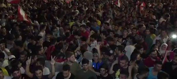 لبنان  دلچسپ احتجاج  بیروت  92 نیوز احتجاج 