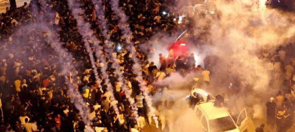 لبنان، معاشی بحران، مظاہرے جاری ، جھڑپیں، متعدد افراد زخمی، بیروت، 92 نیوز
