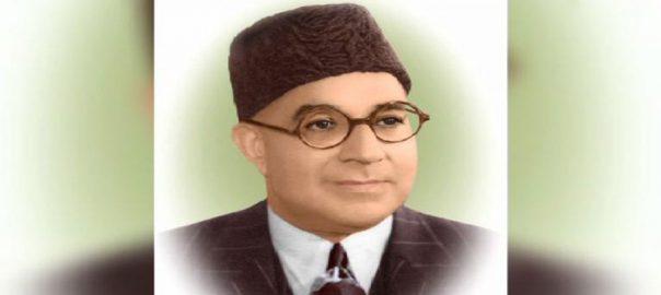 شہید ملت، لیاقت علی خان، 68 ویں برسی،آج، لاہور، 92 نیوز