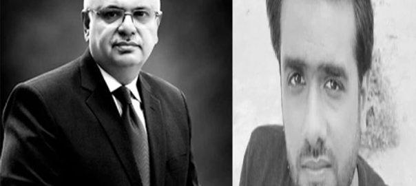 ایم اے او ، کالج ، لاہور ، لیکچرار ، افضل محمود ، خود کشی ، معاملہ، تحقیقاتی کمیٹی