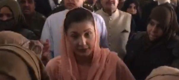 مریم نواز  یوسف عباس  جوڈیشل ریمانڈ  14 روز کی توسیع لاہور  92 نیوز  چودھری شوگر ملز