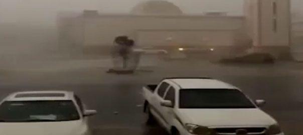 مکہ مکرمہ ، موسلادھار ، بارش، سڑکیں ، تالاب ، منظر ، پیش