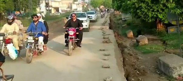 میرپور ، آزاد کشمیر ، 24 ستمبر ، زلزلے ، زندگی ، معمول ، لوٹنے