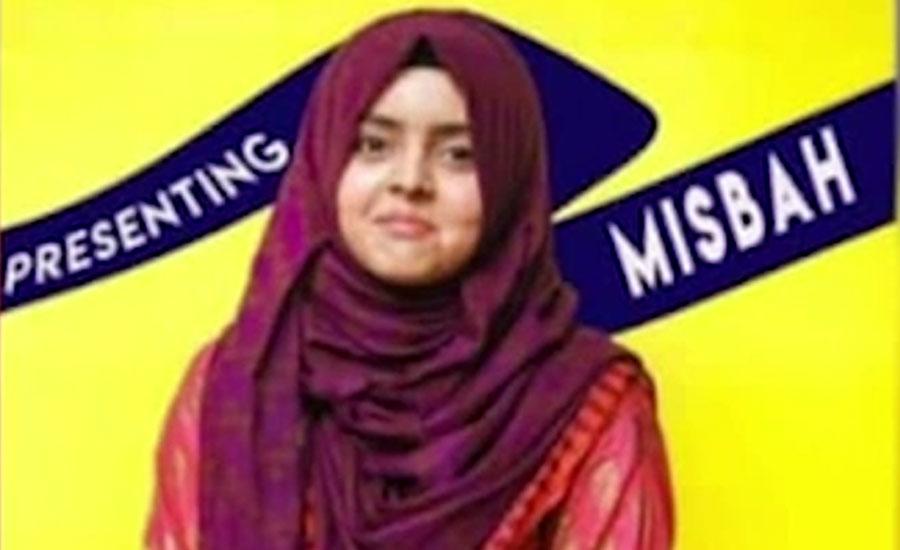 کراچی میں طالب علم مصباح کے قتل میں ملوث ایک ملزم گرفتار