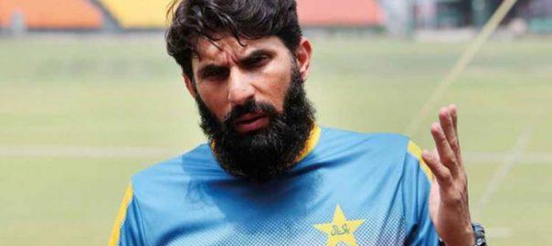 کینگروز   مصباح الحق سڈنی  92 نیوز پاکستان کرکٹ ٹیم  ہیڈ کوچ 