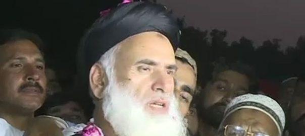 پشاور ہائیکورٹ ، ایبٹ آباد ، بینچ ، مفتی کفایت اللہ ، ضمانت ، منظور
