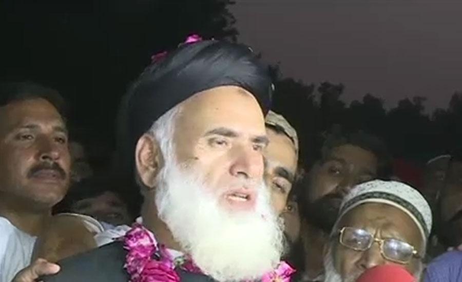 پشاور ہائیکورٹ ایبٹ آباد بینچ نے مفتی کفایت اللہ کی ضمانت منظور کر لی