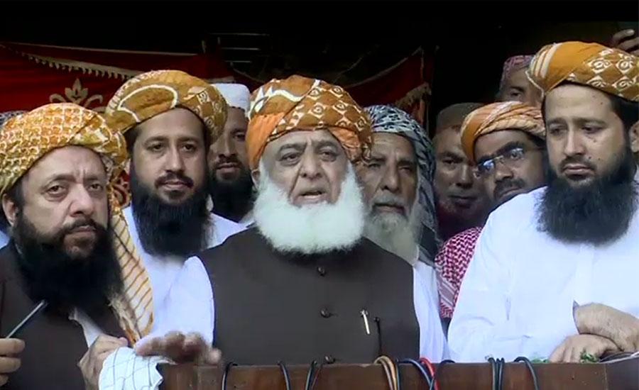 حکمران کشمیر کو ڈھال کے طور پر استعمال کر رہے ہیں، فضل الرحمن