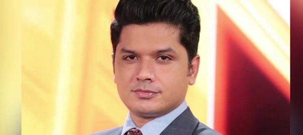 مرید عباس قتل کیس ملزم عادل زمان جسمانی ریمانڈ کراچی  92 نیوز اینکرمرید