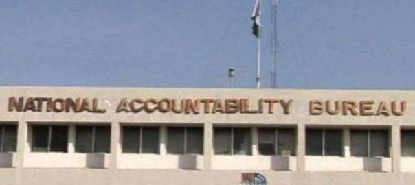 نیب سکھر مسلح افراد ملزم فرار کراچی  92 نیوز ڈیفنس بدر کمرشل
