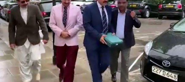 ویڈیو اسکینڈل ، اہم ، پیشرفت، ا ناصربٹ ، اسلام آباد ہائیکورٹ ، رجوع