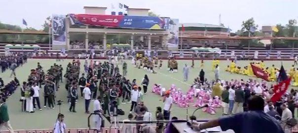 آزادی مارچ، نیشنل گیمز، تاریخ تبدیل، پشاور، 92 نیوز