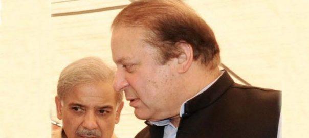 نواز، شہباز ملاقات، 27 اکتوبر، کشمیریوں سے اظہار یکجہتی، ہدایت، لاہور، 92 نیوز