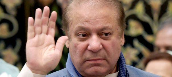 نوازشریف، دل کا ٹیسٹ، ٹروپ ٹی پازیٹو، لاہور، 92 نیوز