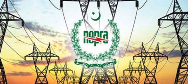 بجلی کی قیمت،1.66 روپے، فی یونٹ اضافہ، نوٹیفکیشن جاری، اسلام آباد، 92 نیوز