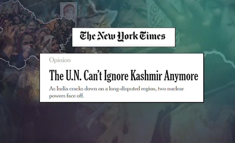 اقوام متحدہ مسئلہ کشمیر کو اب اور نظرانداز نہیں کر سکتا ، امریکی اخبار
