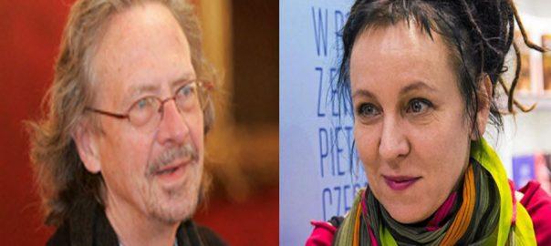 2019 ، ادب ، نوبل ، انعام ، آسٹریا ، پیٹر ہیڈ ، نام