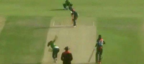 پہلا ویمن ٹی ٹوئنٹی، پاکستان، بنگلہ دیش، 14رنز، شکست، لاہور، 92 نیوز
